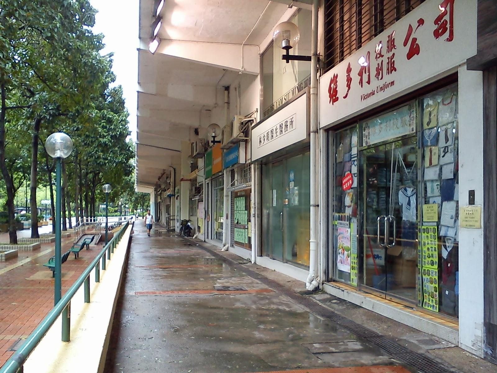 Grassroots O2: 巡視業務.領匯.大元商場 @2012-07-28