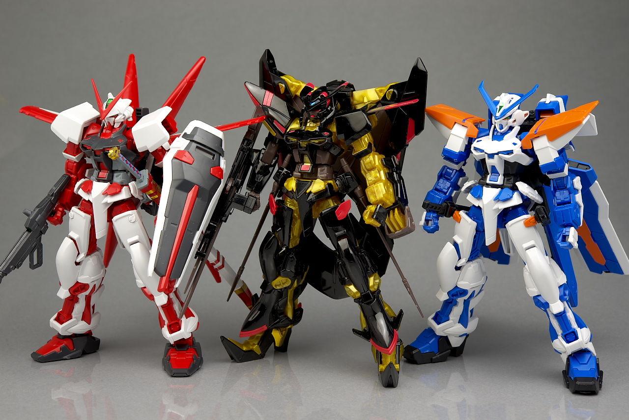GUNDAM GUY: HG 1/144 Gundam Astray Gold Frame Amatsu Mina ...
