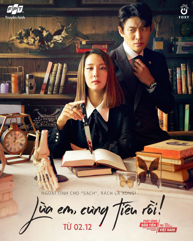 Lừa Em Cưng Tiêu Rồi - Cheat On Me, If You Can (2020)
