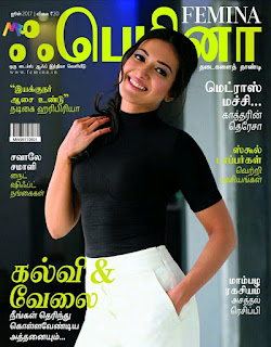 India Today Tamil Magazine Pdf