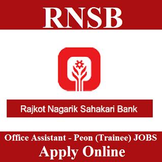 Rajkot Nagarik Sahakari Bank, RNSB, Bank, Office Assistant, Peon, Graduation, Gujarat, freejobalert, Sarkari Naukri, Latest Jobs, rnsb logo