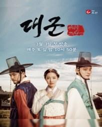 Drama Korea Terbaik 2018 yang Paling Populer dan Rating Tinggi