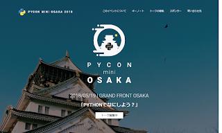 http://osaka.pycon.jp/