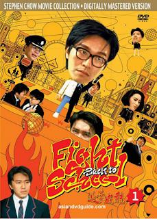 Fight Back to School (1991) – คนเล็กนักเรียนโต [พากย์ไทย]