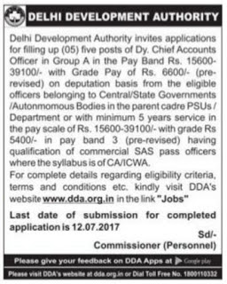 http://www.rojgarvacancy.com/2017/05/05-dy-chief-accounts-officer-delhi.html