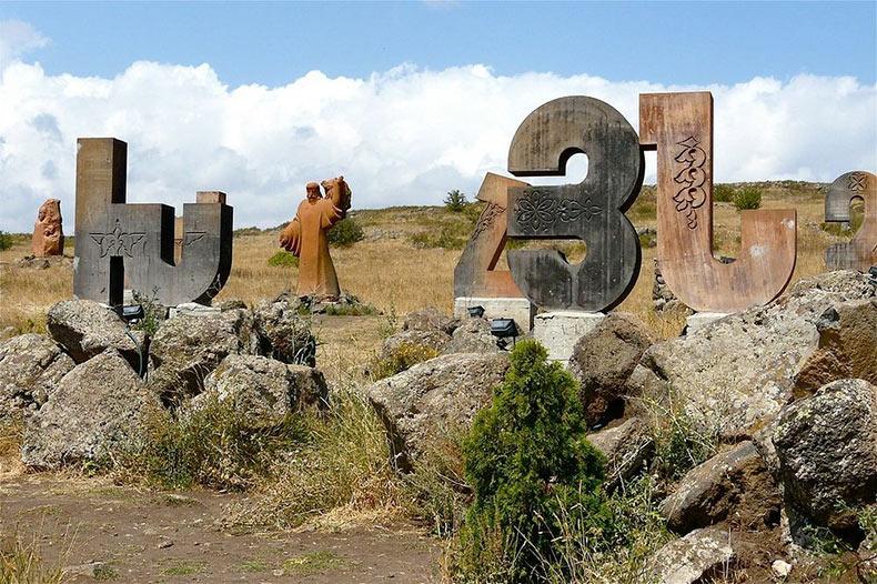 Monumento al alfabeto armenio | Armenia