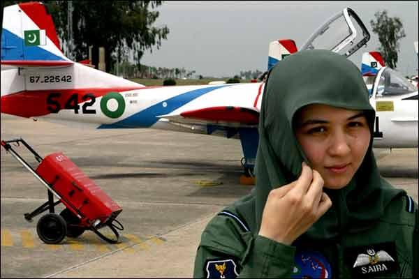 Islamabad girl marium - 1 5