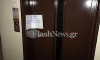Δύο τραυματίες από «ελεύθερη πτώση» ασανσέρ στα Χανιά (βίντεο)