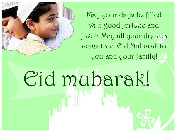 eid-mubarak-greetings-in-english