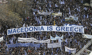 Συντονιστική Επιτροπή για την Μακεδονία: Όλη η αλήθεια για το συλλαλητήριο της Αθήνας