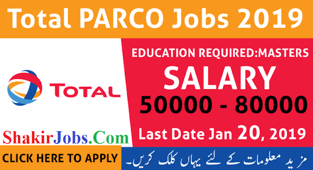 parco,total parco royal,total parco,jobs,total parco ad,total parco pakistan,new jobs,parco trainee engineer jobs,total parco petrol pump,jobs in pakistan,govt jobs,parco jobs october 2017,parco jobs muzaffargarh,parco jobs advertisement,parco jobs in dawn newspaper,pakistan jobs,govt jobs 2018,parco jobs advertisement 2017,high court jobs,government jobs,govt jobs pakistan,pakistan jobs 2018,latest jobs