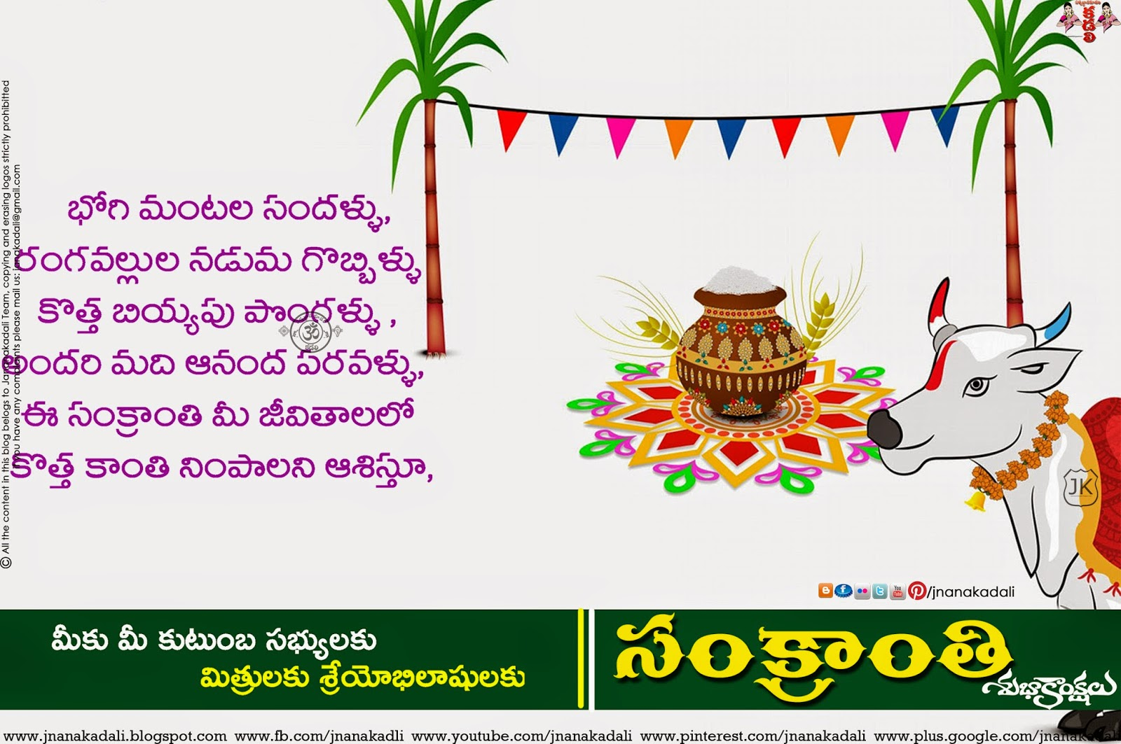 Essay On Birds In Telugu Language