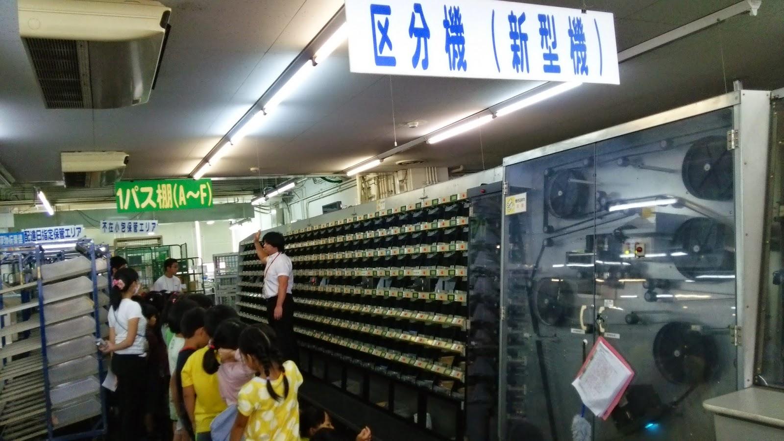 郵便局(物流の郵便事業部門)で利用されている輸送用物品 ...