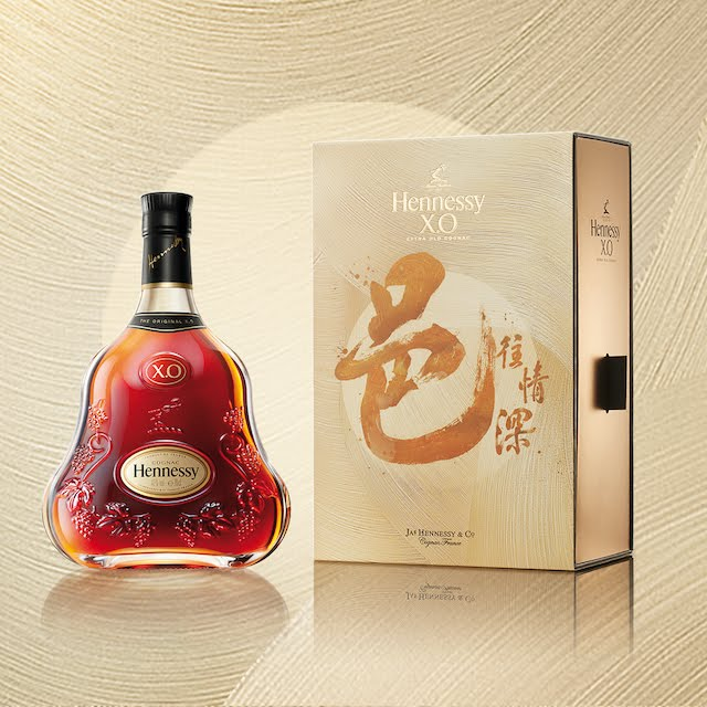 Hennessy X.O Limited Edition Pack