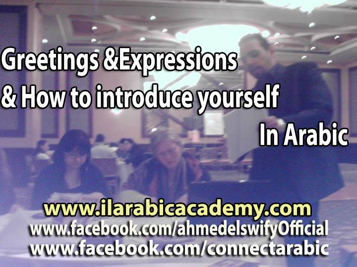 learn Arabic : Greetings &Expressions & How to introduce