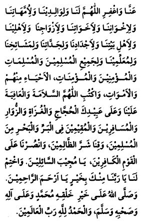 bacaan-solat-sunat-tarawih-4