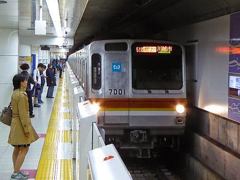 東京メトロ副都心線 通勤急行 川越市行き7000系