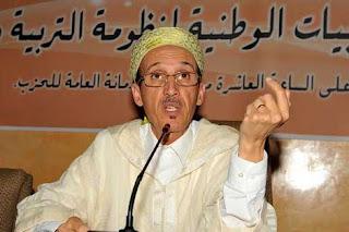 خالد برجاوي يدعو إلى القطع مع مجانية التعليم