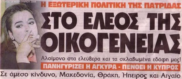 ΠΡΟΔΟΤΕΣ - ΜΠΕΝ ΣΑΛΟΜ ΟΙΚΟΓΕΝΕΙΑ