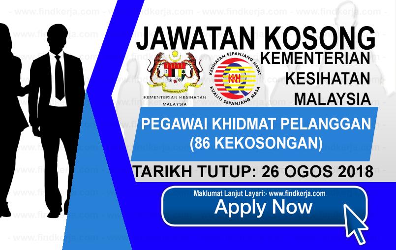 Jawatan Kerja Kosong KKM - Kementerian Kesihatan Malaysia logo www.ohjob.info ogos 2018