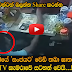 CCTV footage: shop owner down in Peradeniya