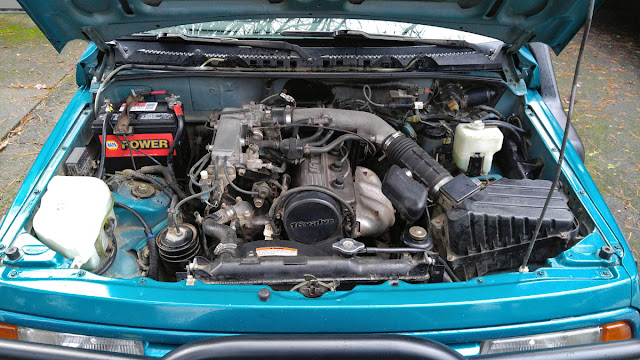Teal Terror Engine