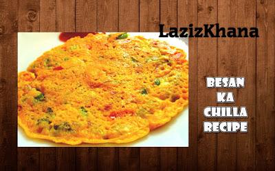बेसन का चीला (दोसा) बनाने की विधि - Besan Ka Chilla (Dosa) Hindi Recipe