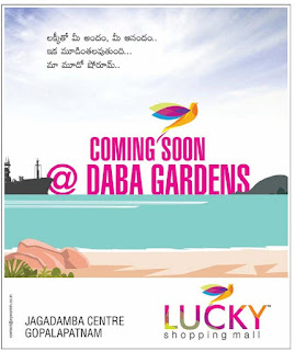 luckey shopping mall daba gardeans , jagadamba centre