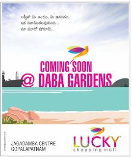 luckey shopping mall daba gardeans , jagadamba centre