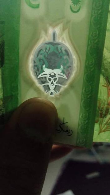 Mesej Tersembunyi Dalam Wang Kertas RM1 dan RM5 yang Ramai Tak Tahu