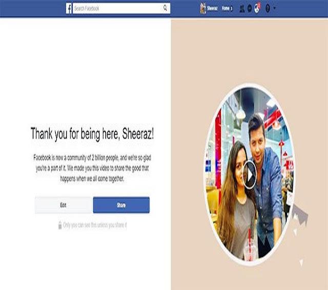 اجعل فيسبوك تصمم لك فيديو يضم صورك ونشره على الفور!!