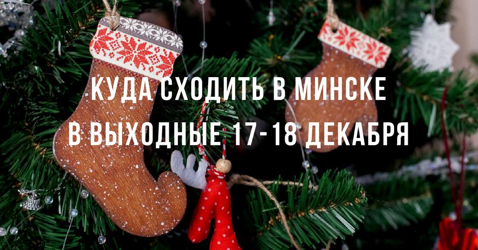 Аниматоры на детский праздник в днепропетровске
