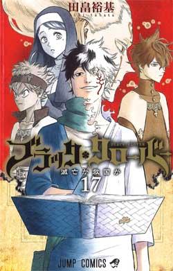 Ver Descargar Black Clover manga Tomo 17
