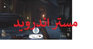 تحميل لعبة الزومبي 2018 للكمبيوتر Bloodthirsty Zombies كاملة برابط مباشر