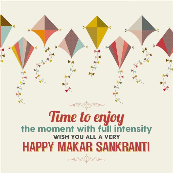 Makar Sankranti Images 4