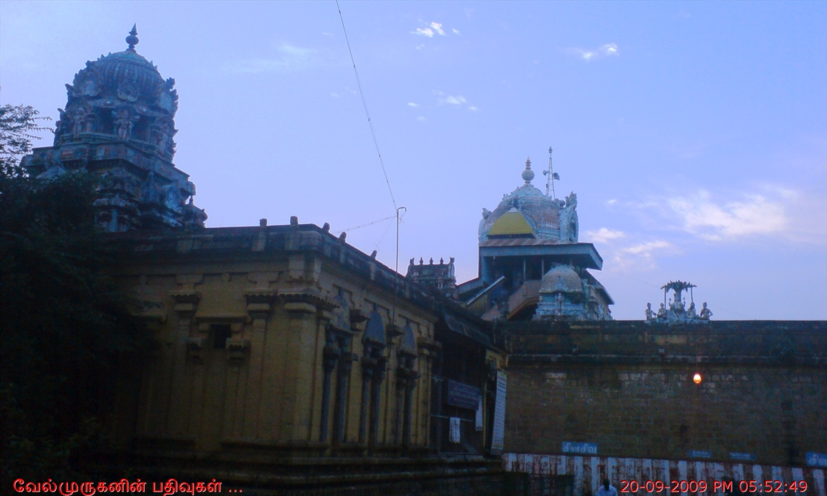 Thoniappar Temple Seerkazhi
