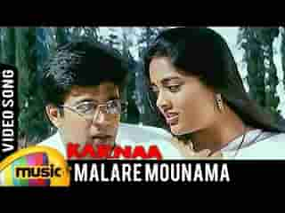 Malare Mounama Video Song