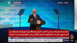 مايك بنس: أوقفنا تمويلنا لكل المنظمات الأممية المعادية لإسرائيل وعلى رأسها الأونروا