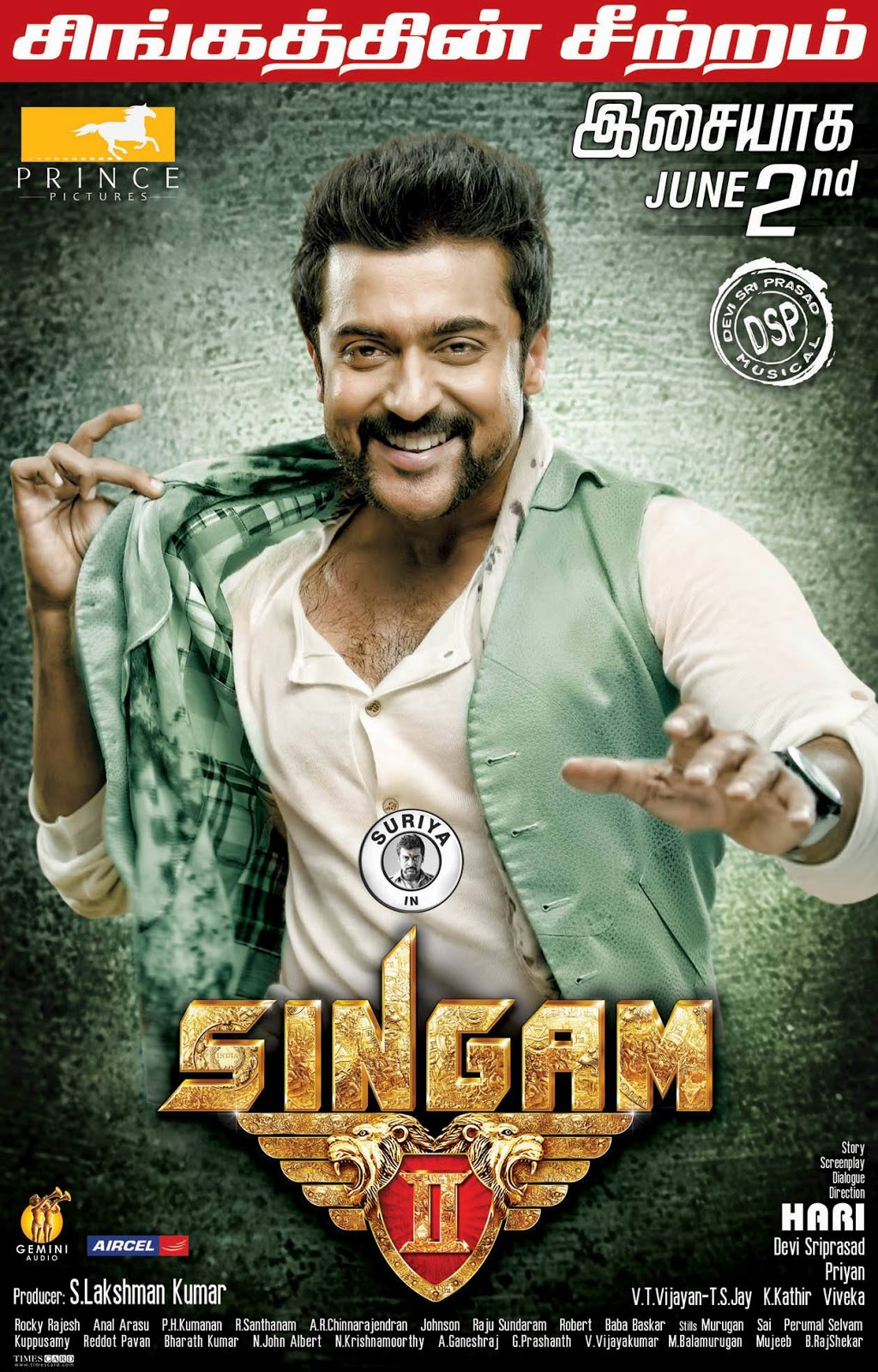 Actor surya singam 2 movie firstlook posters in hd actor surya related posts next singam 2 movie surya and anushka firstlook thecheapjerseys Images