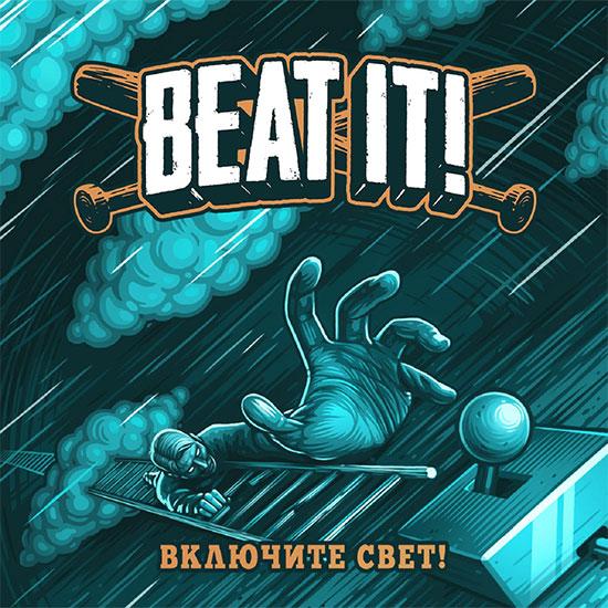 BEAT IT! stream new EP 'Включите Свет!'