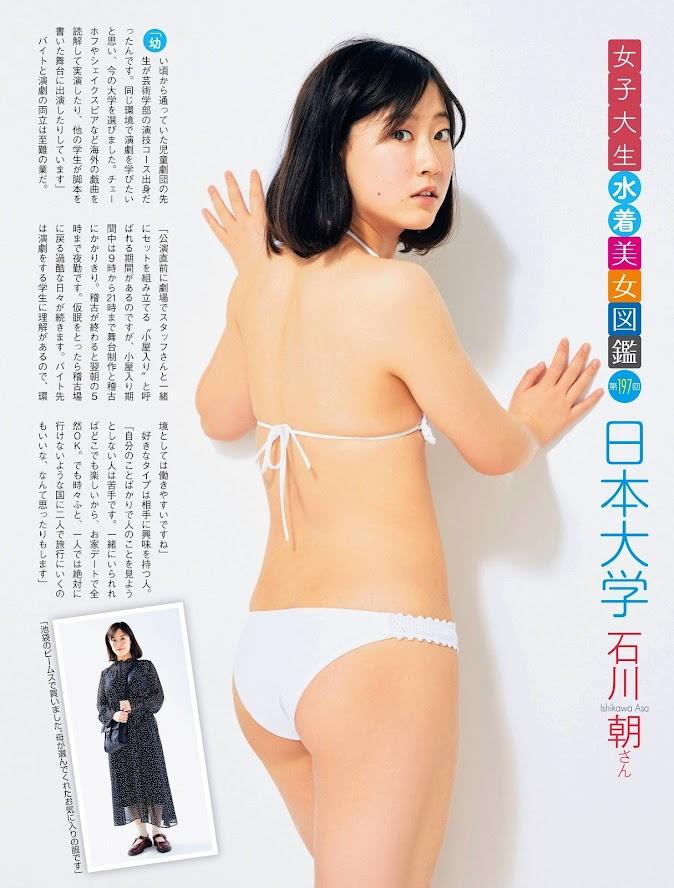[FRIDAY] 2020.05.29 堀未央奈 柳ゆり菜 佐藤あいり 他