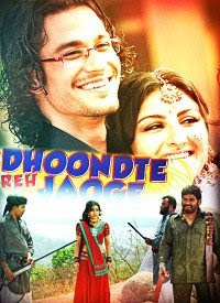 Dhoondte Reh Jaoge 2009 Hindi Movie 720p HDRip 1GB