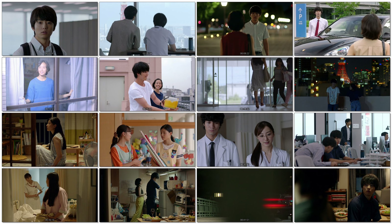 Tokyo Love Story 2020 - Episode 1-6 1080p