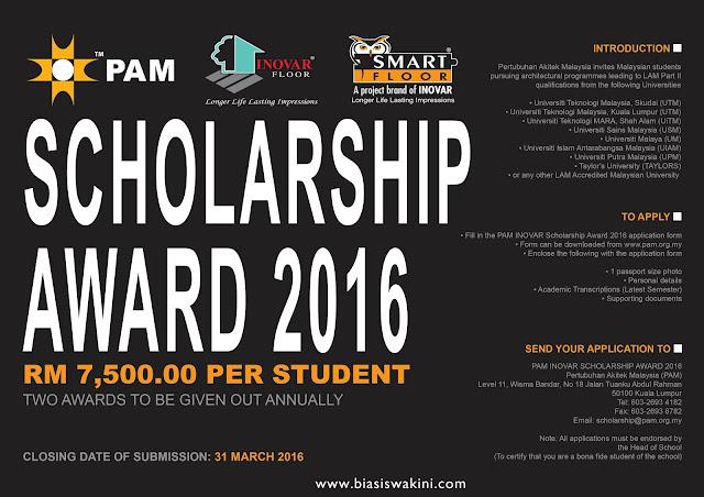 PAM Inovar Scholarship Award 2016