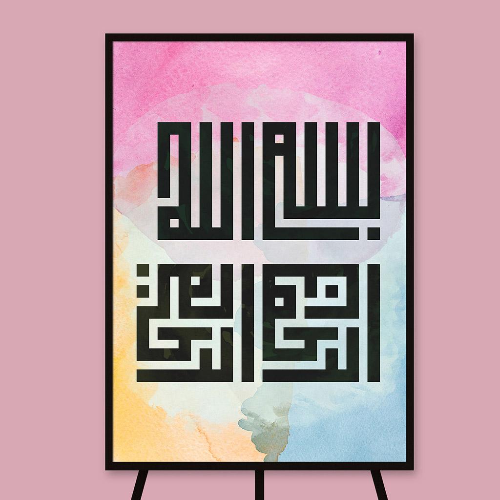 Mengenal Jenis Jenis Kaligrafi Arab Lengkap Tips Trik Hidup
