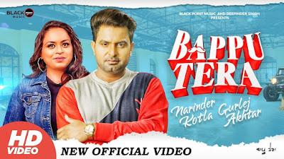 Presenting song Baapu tera lyrics penned by Narinder Kotla. Latest Punjabi song Baapu tera sung by Narinder Kotla & Gurlez Akhtar.