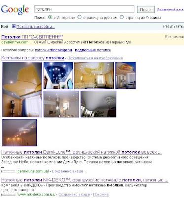 Поисковое продвижение картинок в Google картинки