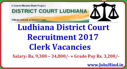 Ludhiana District Court Recruitment 2017