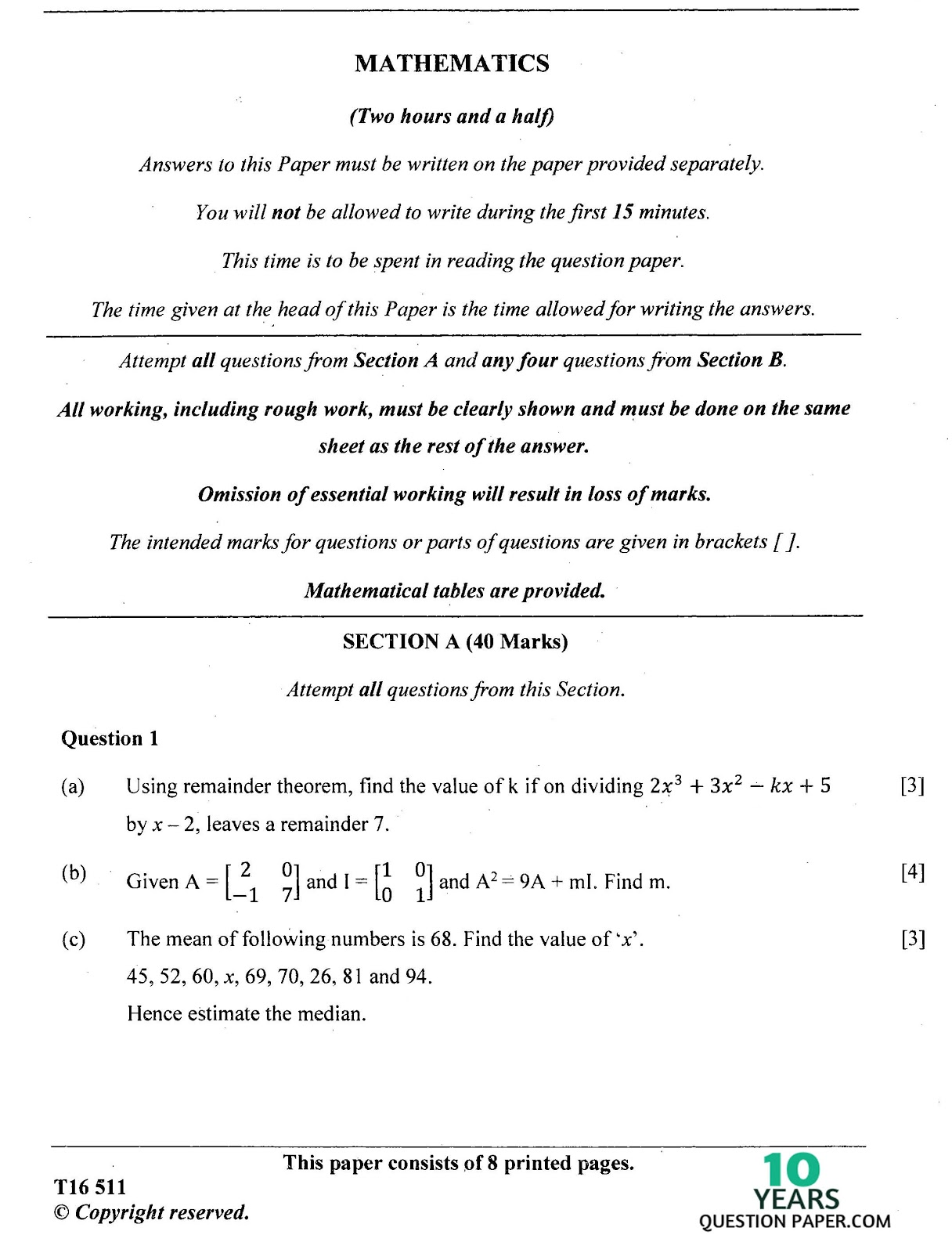 icse 2016 class 10th Mathematics question paper
