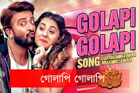 Golapi Golapi tor Gal Golapi mp3 Song Download